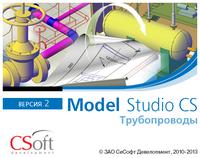 Компания «СиСофт» приглашает на региональные мероприятия, посвященные возможностям программного комплекса Model Studio CS