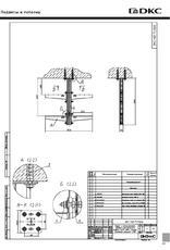 Рис. 1. Типовая конструкция DKC-02.TC.0101
