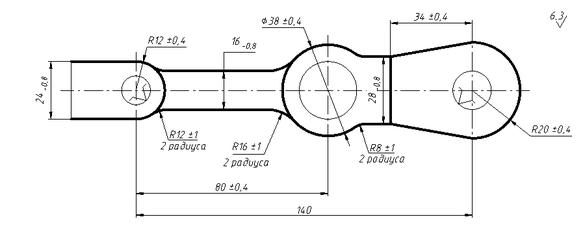 Рис. 3. Эскиз операции механической обработки, созданный инструментами программы nanoCAD Механика