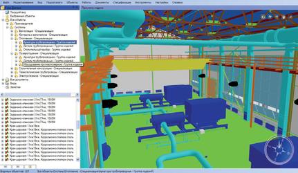 Трехмерный проект магистральной насосной в программной среде CADLib Модель и Архив