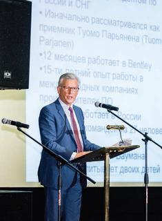 Выступление старшего вице-президента компании Теда Ламбу
