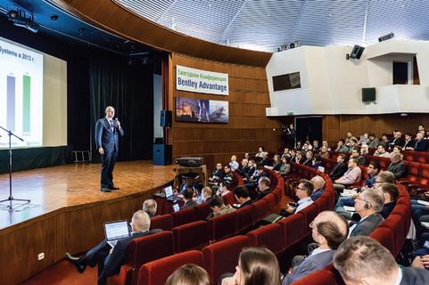 Выступление вице-президента Николая Дубовицкого